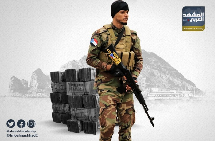 أمن منفذ الرباط يوجه ضربة استباقية لممولي الإرهاب (إنفوجراف)