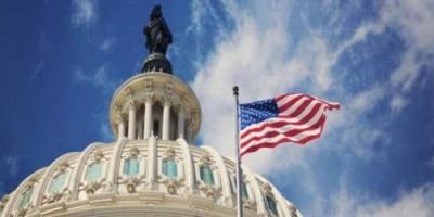 الخزانة الأمريكية تعتزم بيع سندات طويلة الأجل بقيمة 78 دولار