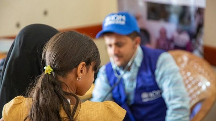 """""""الهجرة الدولية"""": ندعم حاليا 86 مرفقاً صحياً في اليمن"""