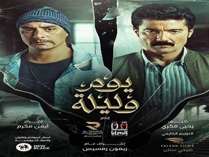 """خالد النبوي يروج لفيلمه الجديد """"يوم وليلة"""""""