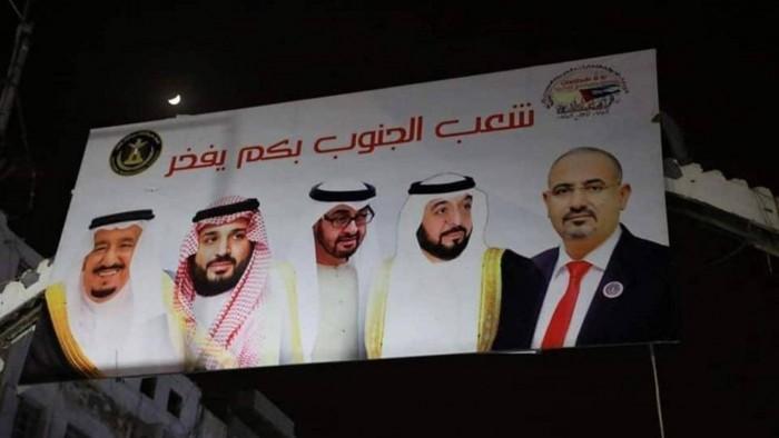 أزمات سقطرى الحياتية.. تعويل على الإمارات لصد مخطط الإخوان