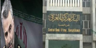 سندات العراق الدولارية تهبط بعد مقتل قائد مليشيات فيلق القدس الإيراني