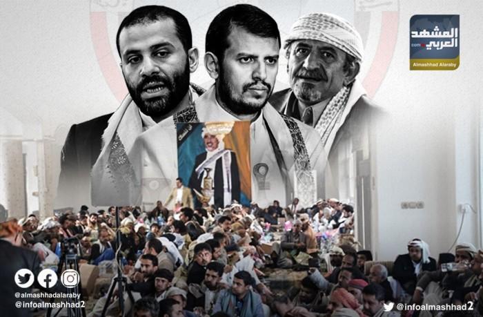 تحالف الإرهاب بين الحوثي والإصلاح يخرج للعلن (ملف)