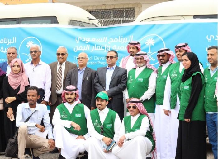جامعة عدن تتسلم الدفعة الأولى من الباصات السعودية