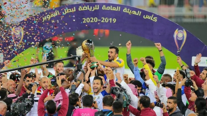 """هاشتاج """"كأس السوبر السعودي"""" يتصدر ترندات توتير بأكثر من 196 آلف تغريدة"""