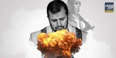 الحوثي يداوي أزماته الداخلية بالانتقام من المدنيين