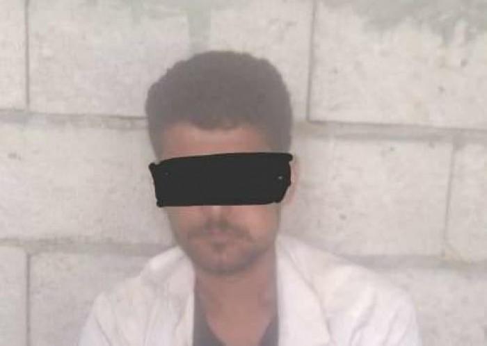 ضبط قاتل أبيه في مديرية حبيل