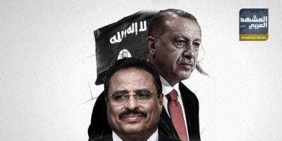 صالح الجبواني.. مندوب أردوغان في اليمن (إنفوجراف)