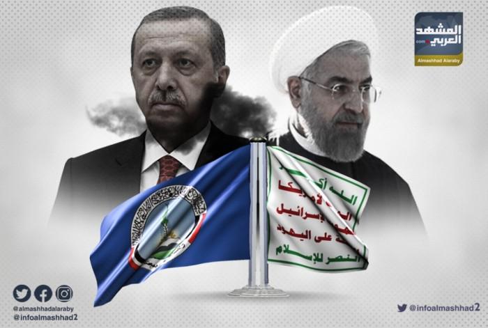 إشعال جبهة الضالع مؤشر التصعيد الإيراني التركي في البحر الأحمر
