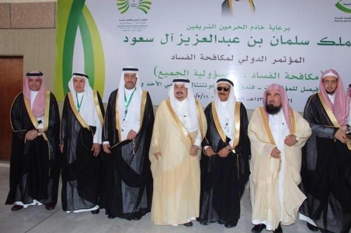 المملكة تستضيف المؤتمر العربي الرابع لمكافحة الفساد