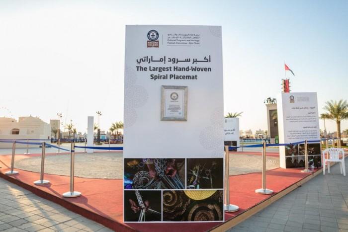 """مهرجان الشيخ زايد يحتفي بتراث الأجداد عبر """"السرور الإماراتي"""""""