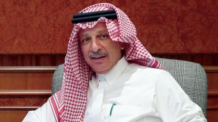 وزير سعودي : تأسيس