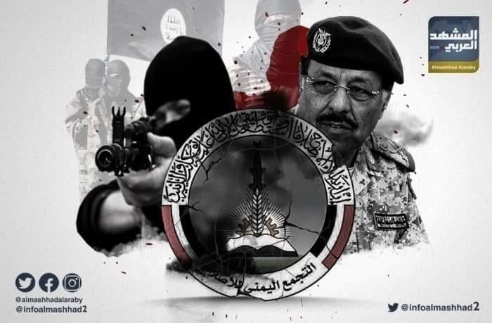 عرقلة انتصارات الجنوب.. وجه آخر لتحالف الشر بين الحوثي والإخوان