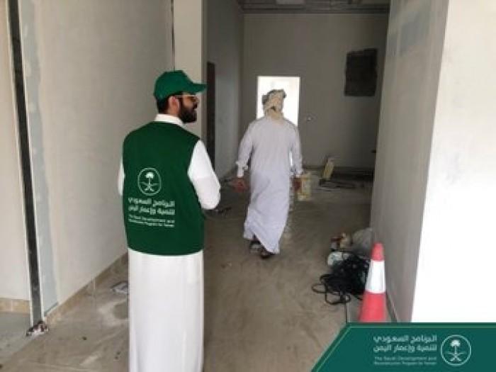 """""""البرنامج السعودي"""" يتابع تنفيذ إنشاء مدرستين في المهرة (صور)"""