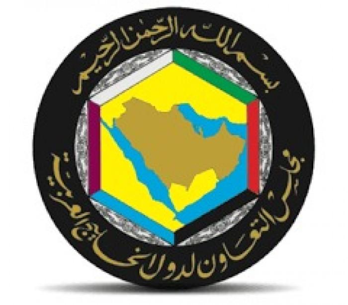مجلس التعاون الخليجي يؤكد استمرار  دعمه لليمن