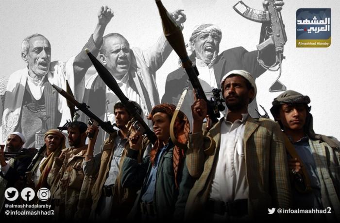 مليشيا الحوثي تختطف فردين من قعطبة