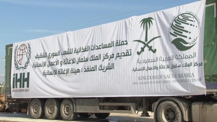 الإغاثات السعودية اليمن.. الأرقام الأممية تنتصر لإنسانية المملكة