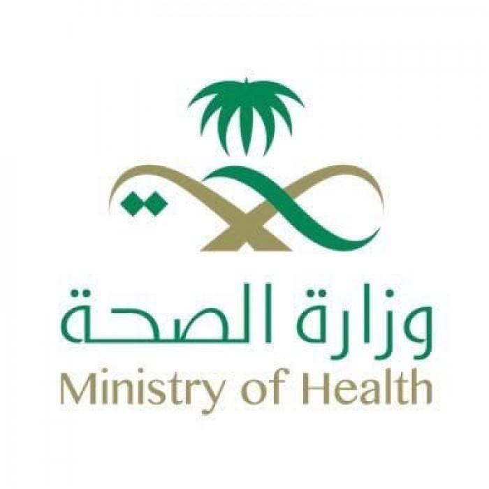 الصحة السعودية تكشف عن أول جهاز للتصوير الاشعاعي للثدي ثلاثي الابعاد