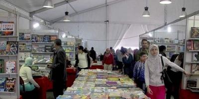 الثقافة المصرية تعلن تفاصيل الدورة 51 لمعرض القاهرة الدولي للكتاب