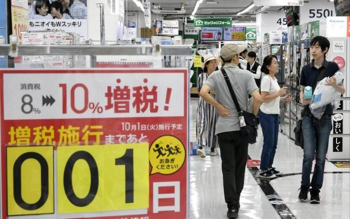 بسبب ضريبة المبيعات.. تراجع إنفاق الأسر اليابانية للشهر الثاني