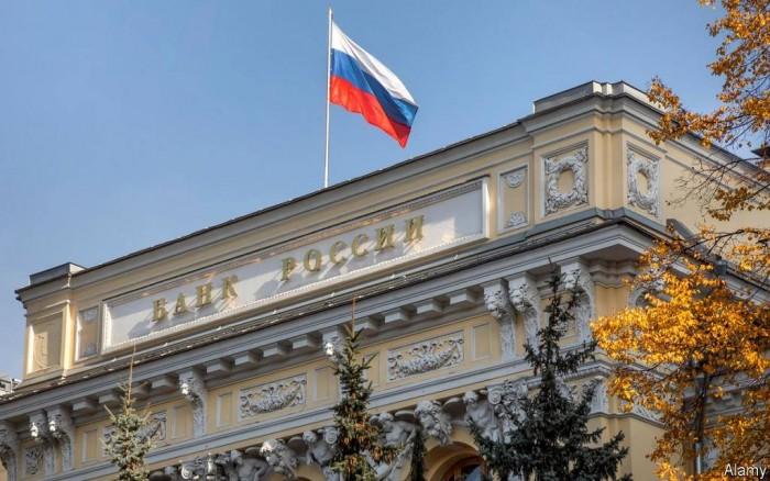 23% ارتفاعا في احتياطات المركزي الروسي من الدولار