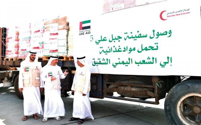 البيان: الإمارات نموذج حي للخير باليمن وباكستان وأستراليا
