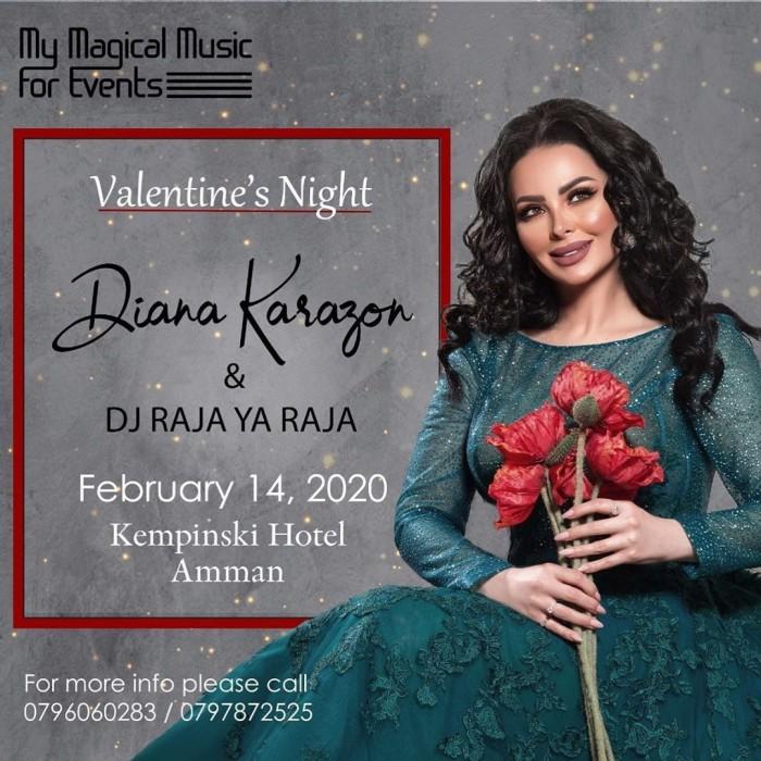 14 فبراير.. ديانا كرزون تحيي حفلًا في الأردن