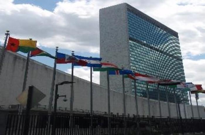 الأمم المتحدة في جنيف تحتفل بمرور 10 سنوات على زلزال هاييتي