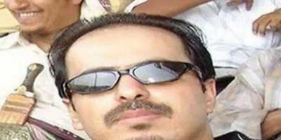 اعتراف حوثي: نجل هادي يمول قناة موالية للمليشيا