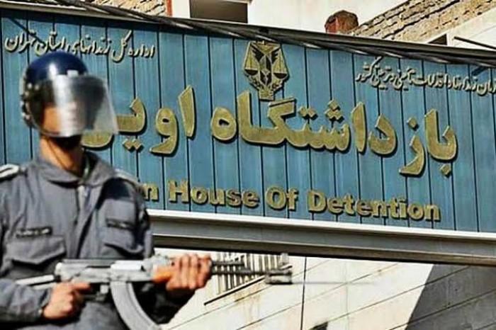 عقب إسقاط الطائرة الأوكرانية.. إيران تعتقل 30 متظاهرا