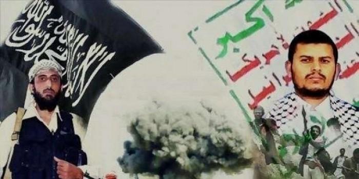 """""""الحلاقة صفر"""".. وجه آخر للتشابه الحوثي - الداعشي"""