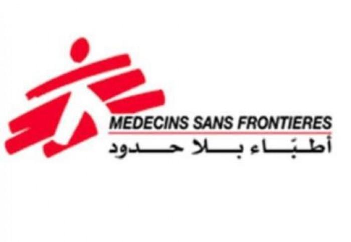 """""""أطباء بلا حدود"""" تستنكر تصفية مليشيا الإخوان لجريح في مستشفى الثورة"""