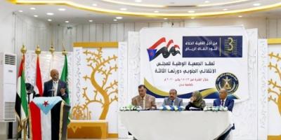 ننشر تفاصيل اليوم الثاني من جلسات الدورة الثالثة للجمعية الوطنية