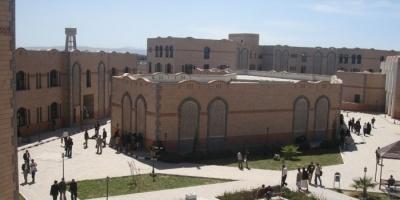 """""""قتلى في جامعة ذمار"""".. وجهٌ آخر للطائفية الحوثية"""