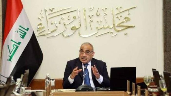 رئيس الوزراء العراقي يبحث مع نظيره الكندي قرار انسحاب القوات الأجنبية