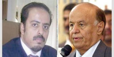"""تمويل الإعلام الحوثي.. """"نجل هادي"""" الذي جلب العار للشرعية"""