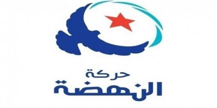 تونس.. استقالة قياديين بارزين من حركة النهضة