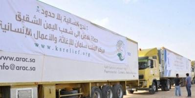 """حملات السعودية """"الطبية"""".. إنسانية تشفي من وباء الحوثي"""