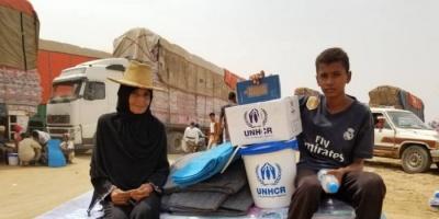مفوضية اللاجئين: قدمنا مساعدات لأكثر من 39 ألف عائلة في اليمن العام الماضي