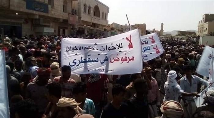 """العيسي والنفط.. """"جرعة جديدة"""" من إرهاب الشرعية ضد السقطريين"""