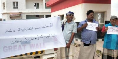 غضب في سقطرى من تلاعب الإخوان بأسعار الوقود (صور)
