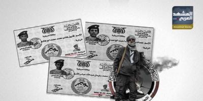 مليشيا الإخوان تجند الأطفال بالمخالفة للقانون الدولي (إنفوجراف)