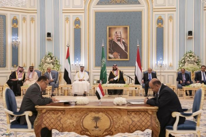 العرب اللندنية: إخوان الشرعية يخططون لتعطيل اتفاق الرياض