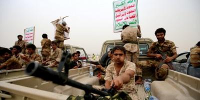 البيان الإماراتية: مليشيا الحوثي تنسف منازل معارضيها