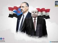 التزام الانتقالي باتفاق الرياض يضع الشرعية في مأزق (ملف)