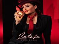 """لطيفة تكشف عن موعد طرح أولى أغنيات ألبومها الجديد """"في الأحلام"""""""