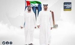 الإمارات.. رؤية قيادة سبقت الحاضر (إنفوجراف)