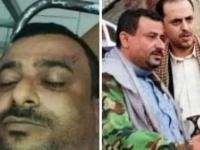 اغتيال قياديين حوثيين في الظهار