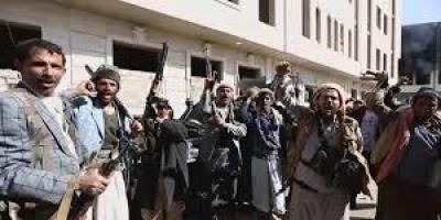 مليشيا الحوثي تسرق العملة الجديدة من متاجر إب