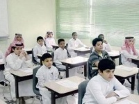 رسميًا.. تدريس اللغة الصينية في مدارس السعودية اليوم